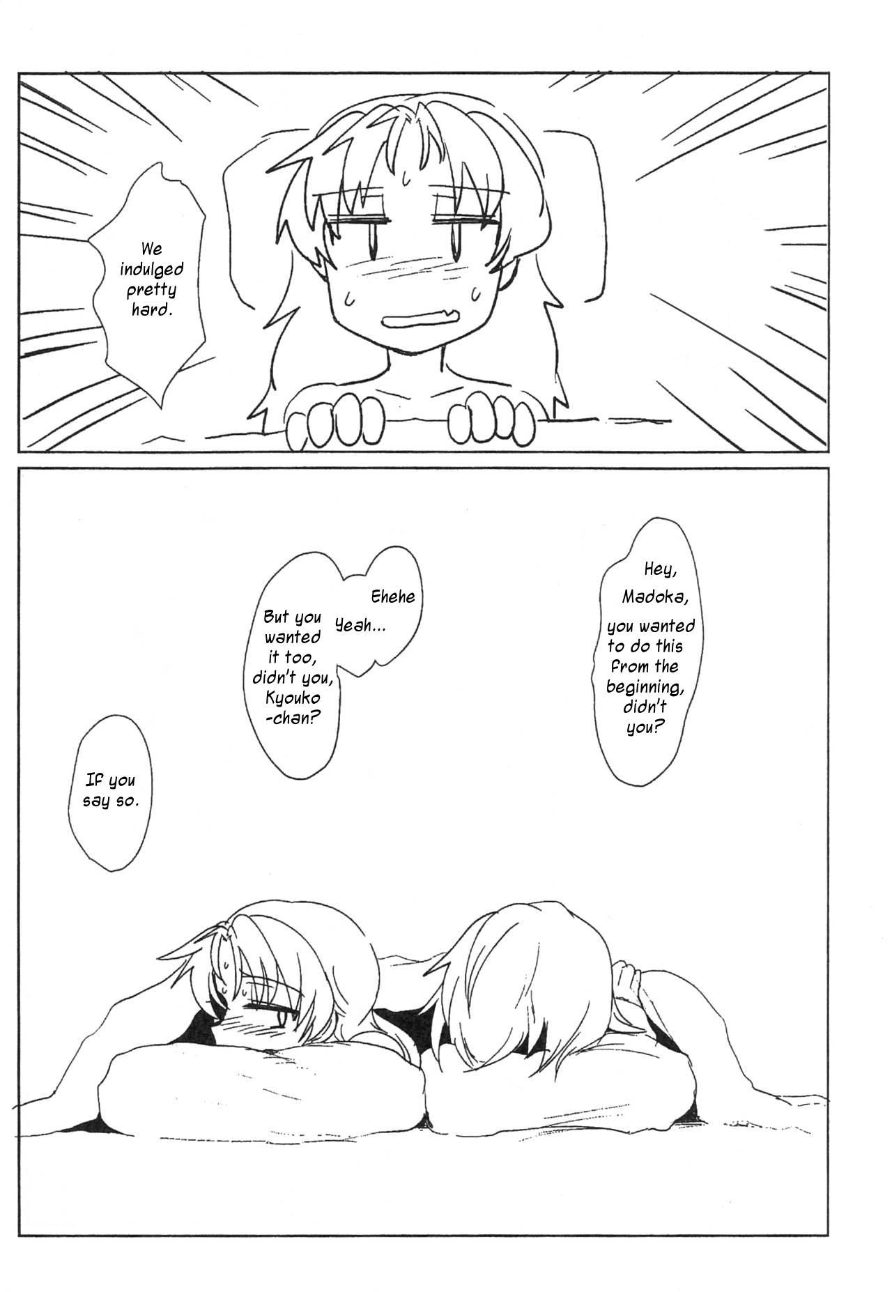Sawaranai Kaname VS Sakura-san 9