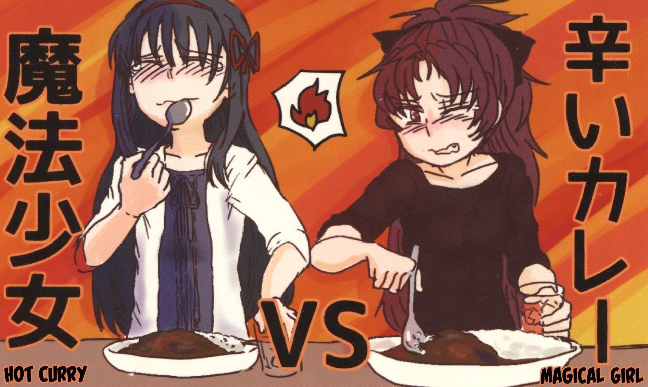 Sawaranai Kaname VS Sakura-san 12