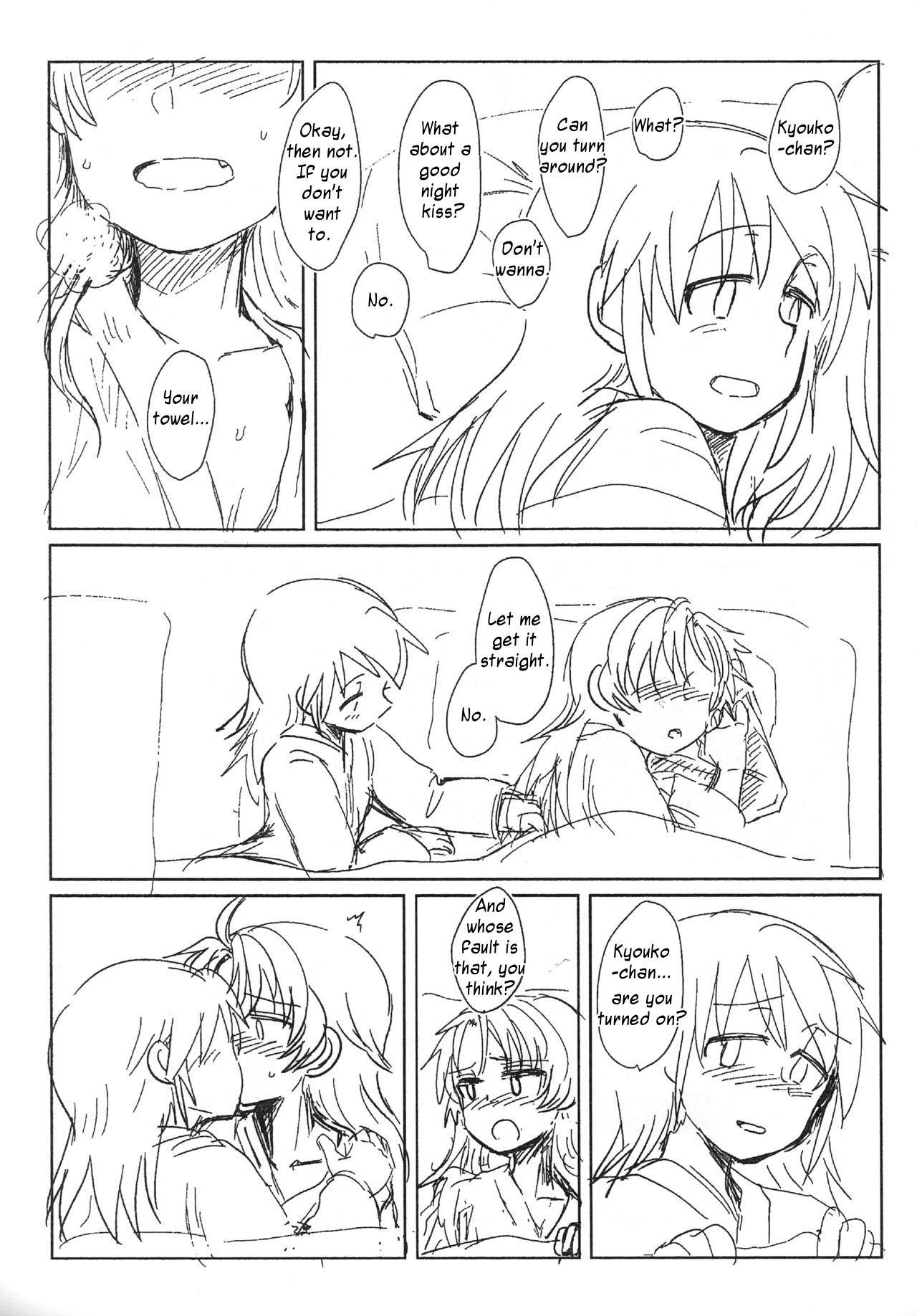 Sawaranai Kaname VS Sakura-san 2