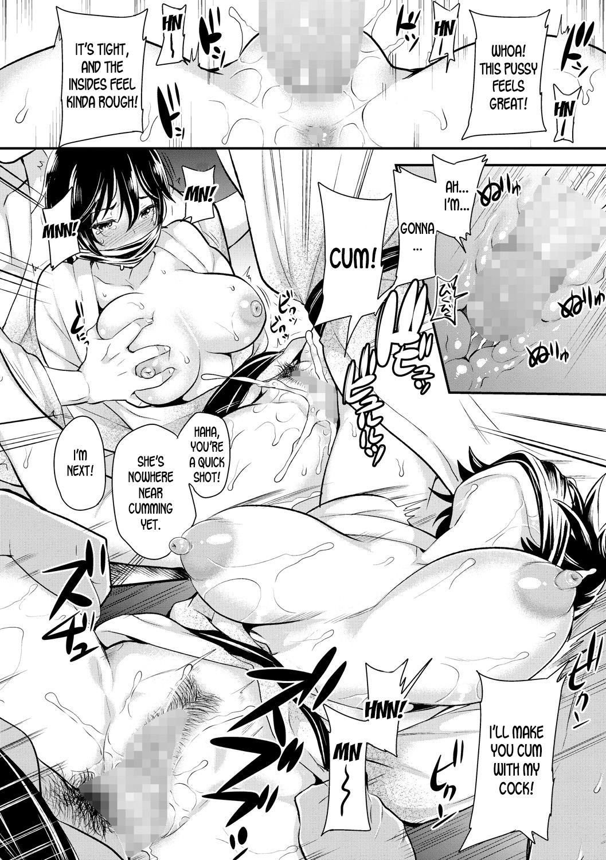 Mesuka Jirei | Gender Bender Order 9