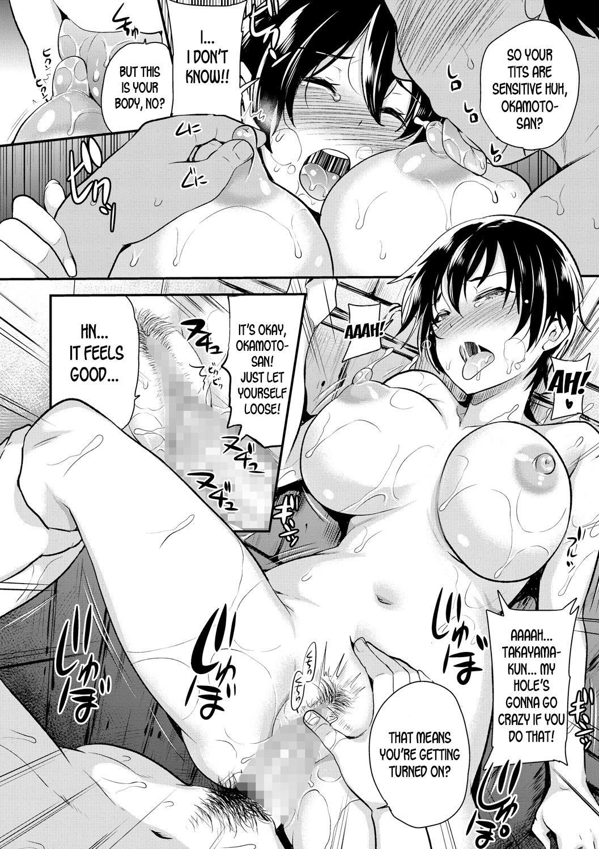 Mesuka Jirei | Gender Bender Order 17