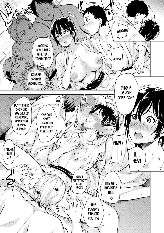 Mesuka Jirei | Gender Bender Order 6