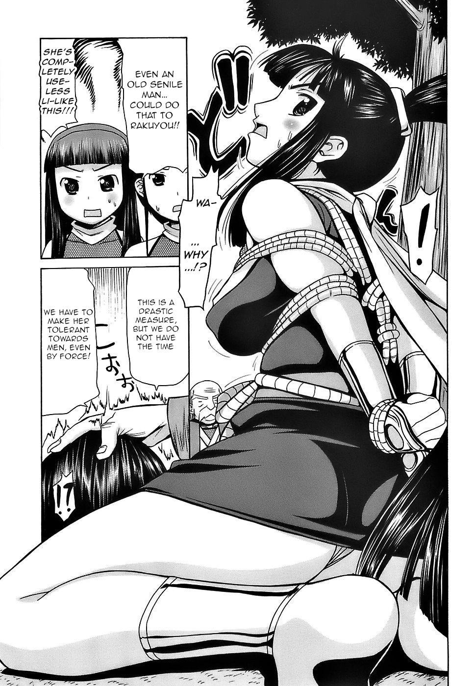Rougetsu 6