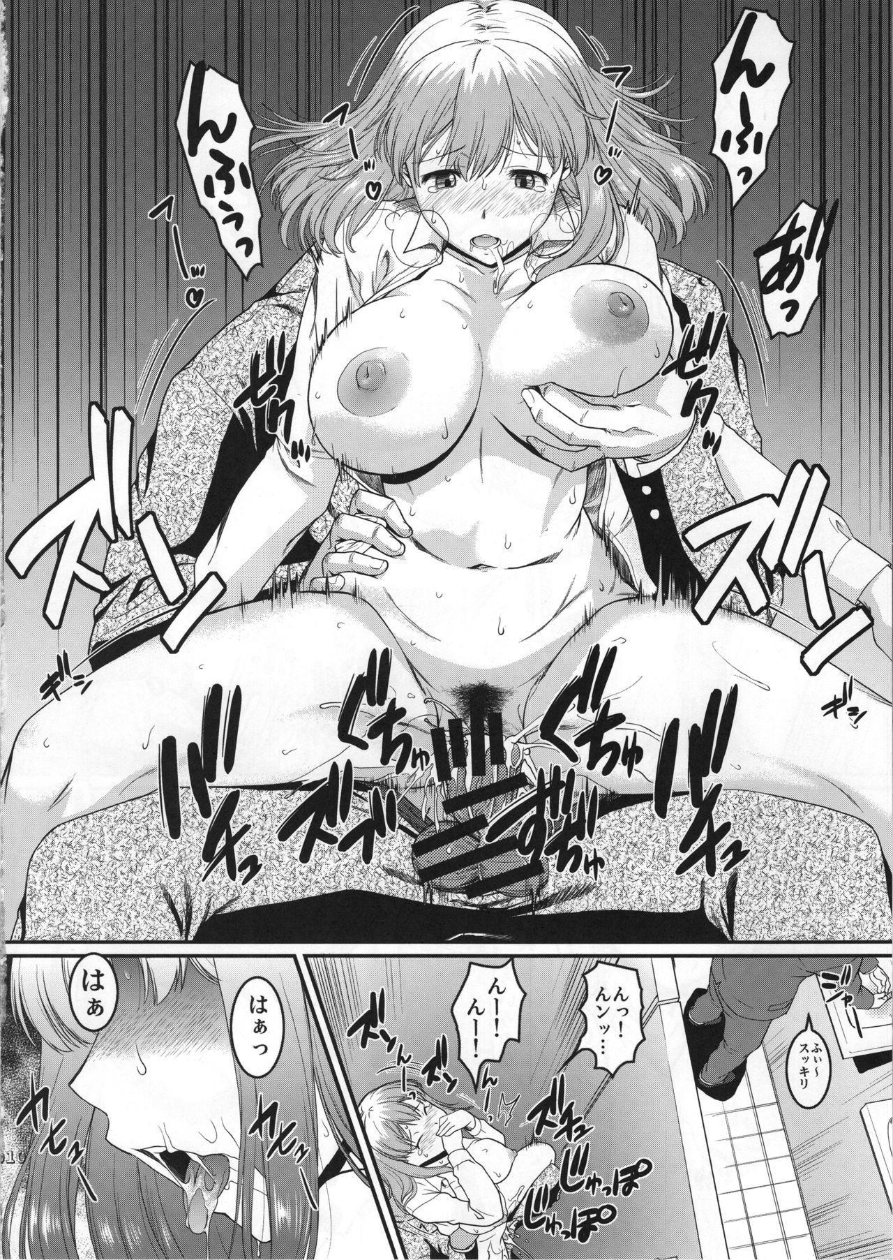 Kurihara-san no Hinichijou 10