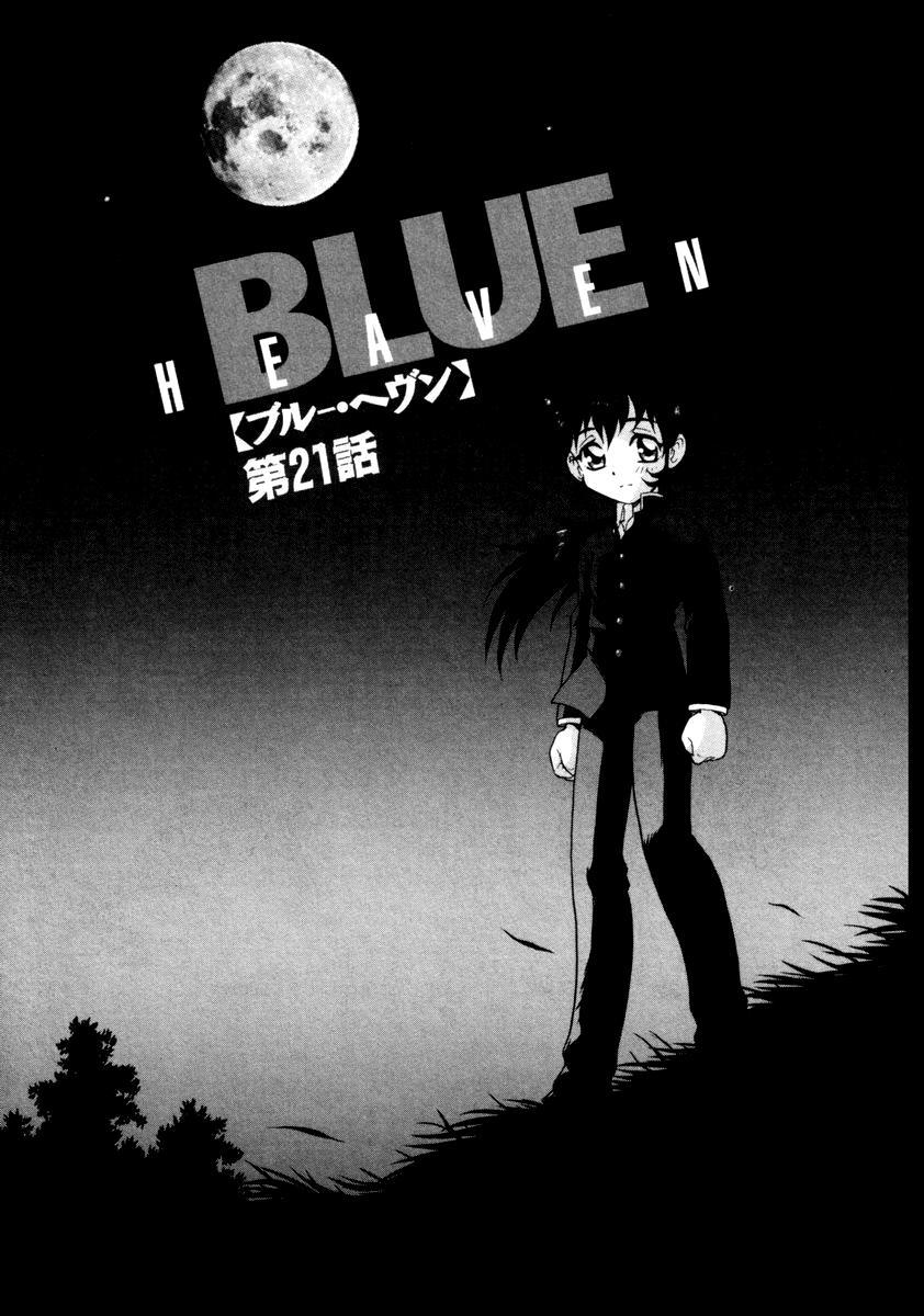 Blue Heaven 2 140