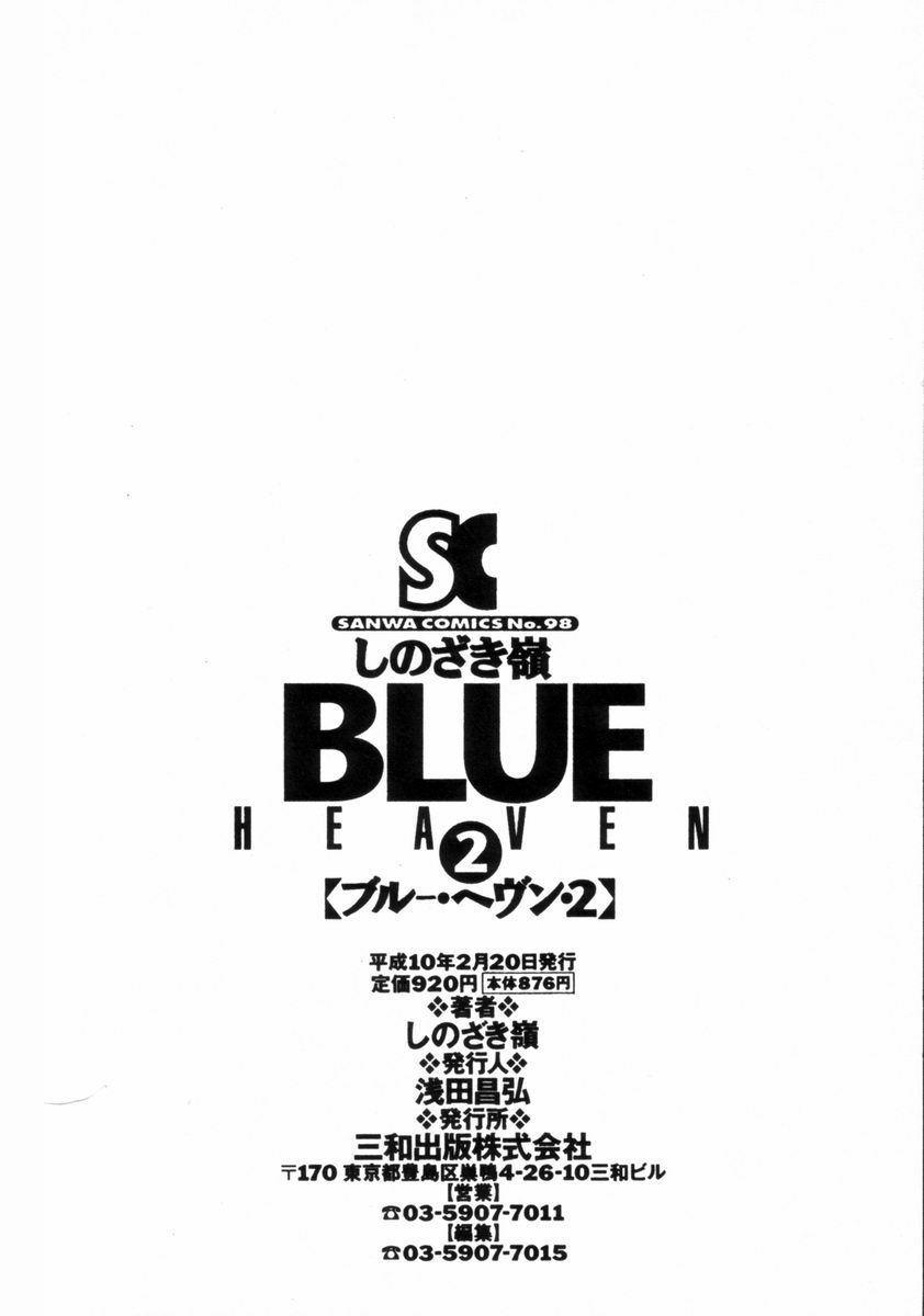 Blue Heaven 2 172