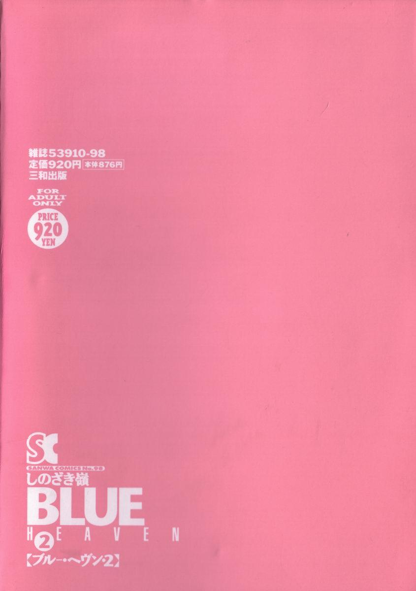 Blue Heaven 2 173