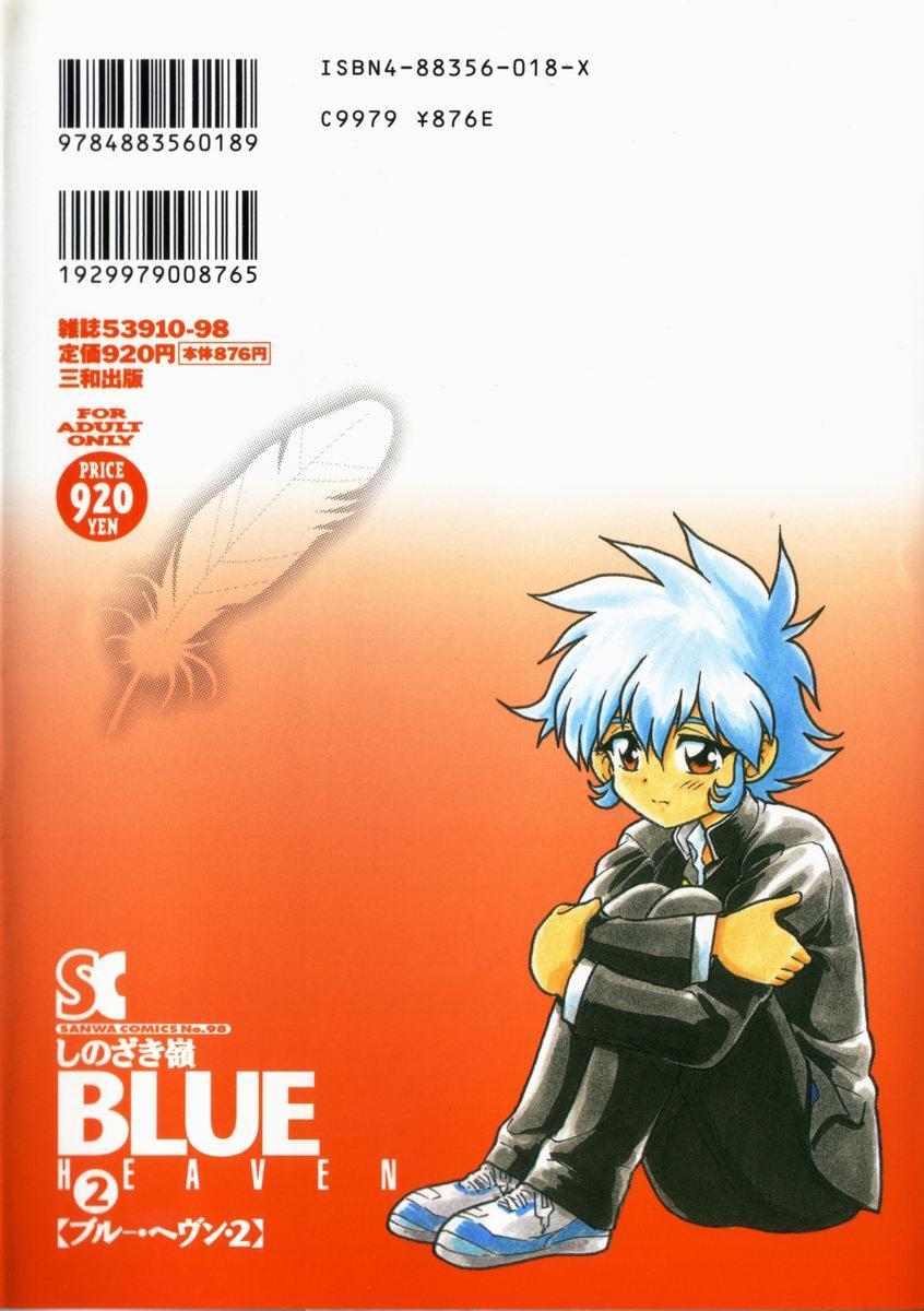 Blue Heaven 2 175