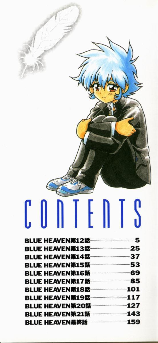 Blue Heaven 2 1