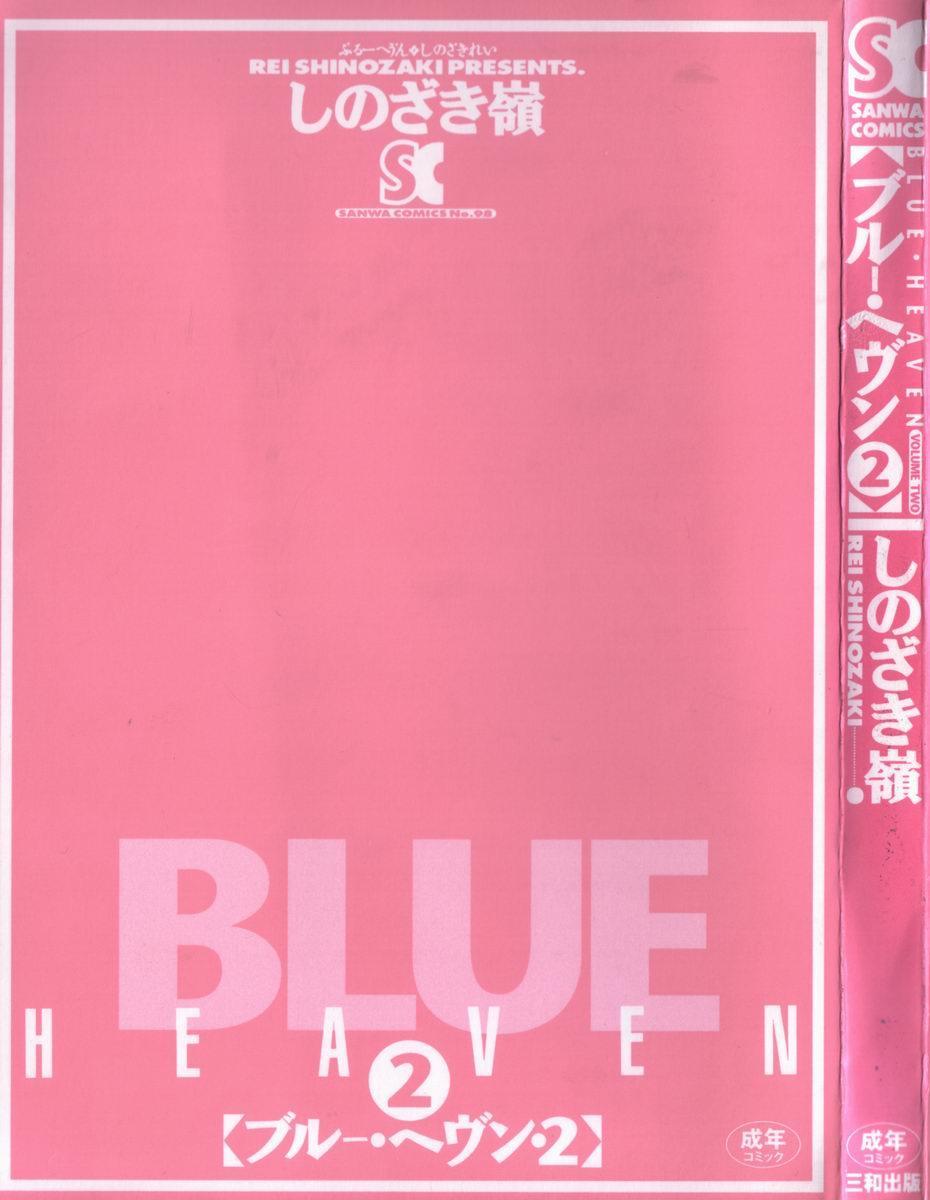Blue Heaven 2 2