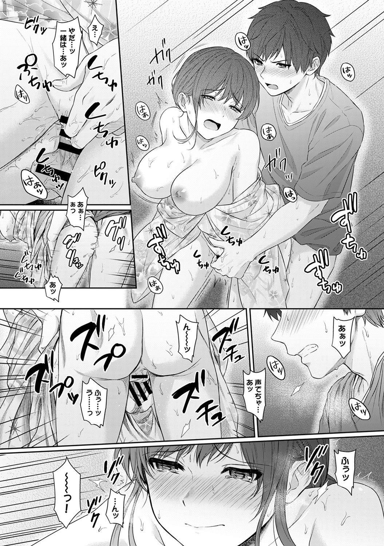 Sensei to Boku Ch. 1-8 163