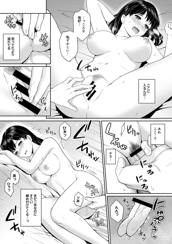 Sensei to Boku Ch. 1-8 36