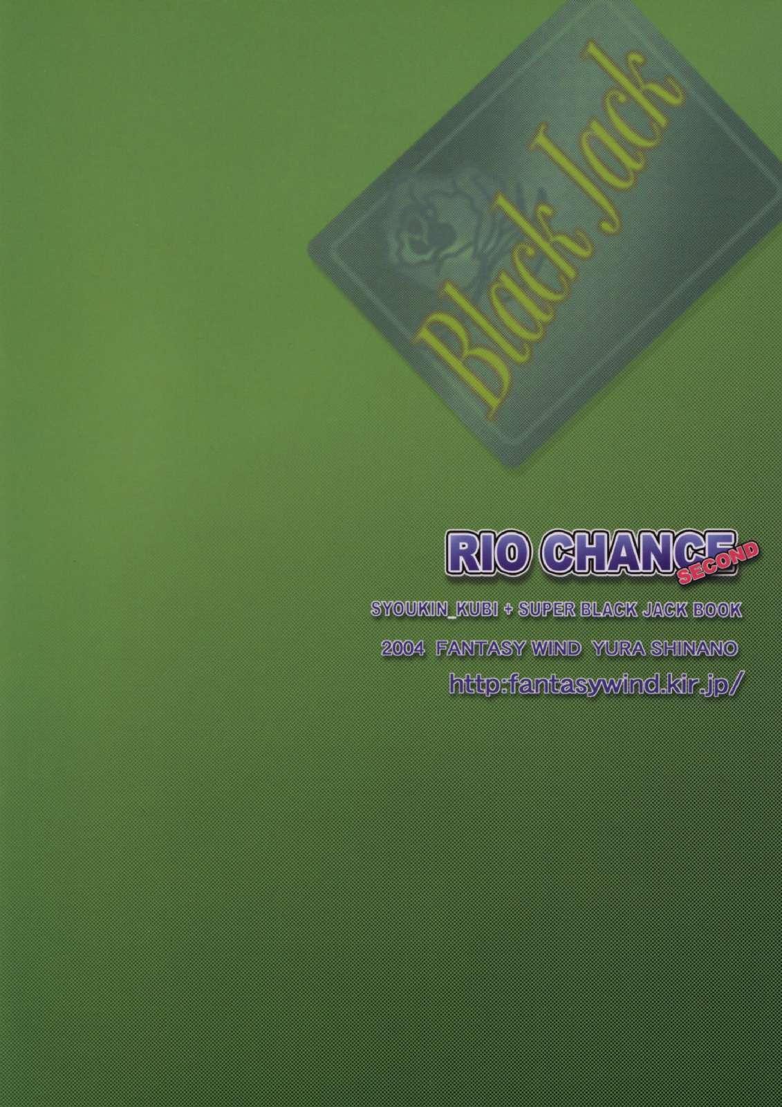RIO CHANCE SECOND 1