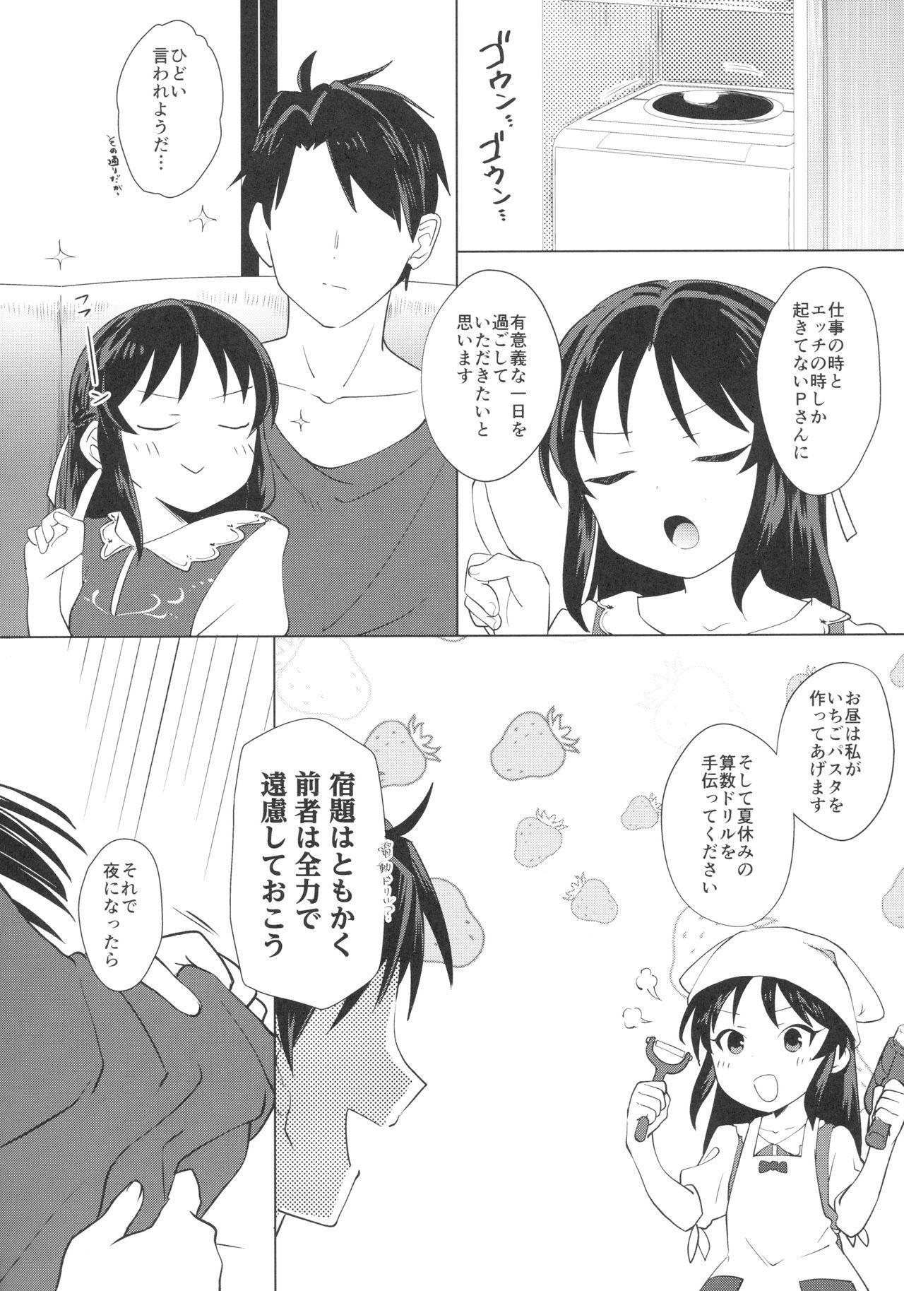 Tachibana Arisu wa Sunao ni Narenai 26