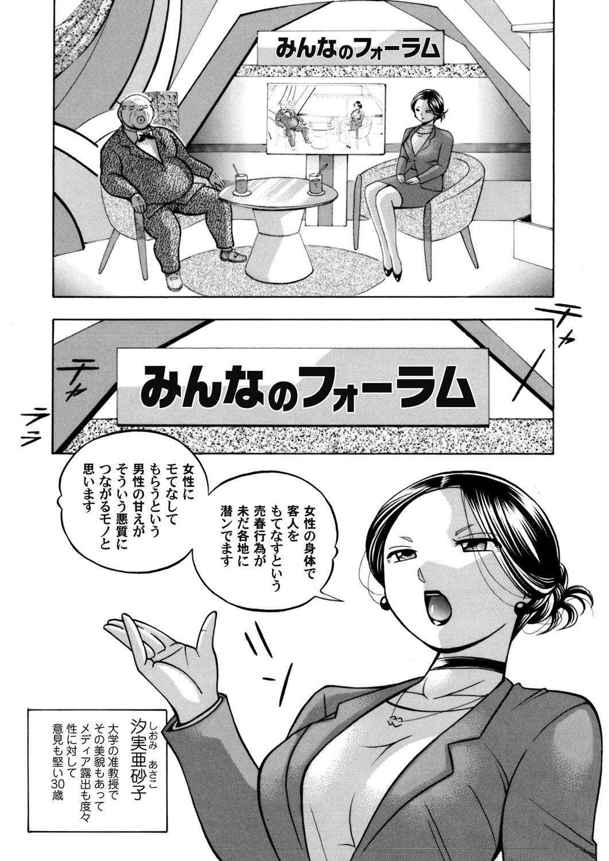 COMIC Magnum Vol. 123 4