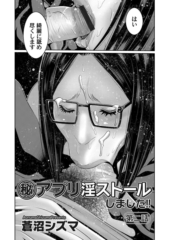 COMIC Magnum Vol. 123 69