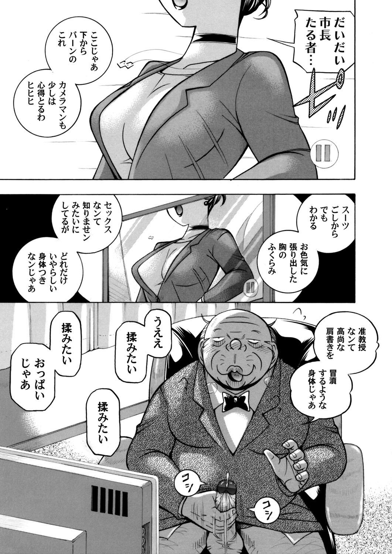COMIC Magnum Vol. 123 7