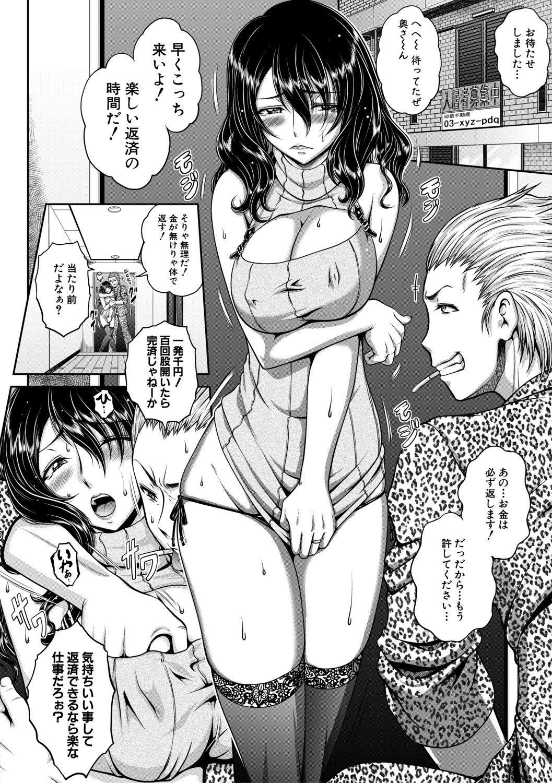COMIC Shingeki 2019-07 162