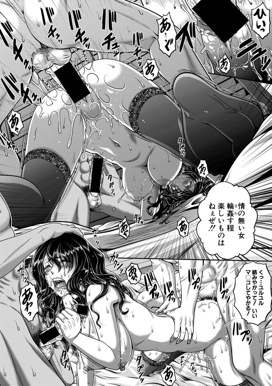 COMIC Shingeki 2019-07 174