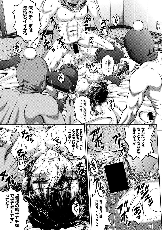 COMIC Shingeki 2019-07 179