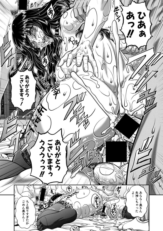 COMIC Shingeki 2019-07 183