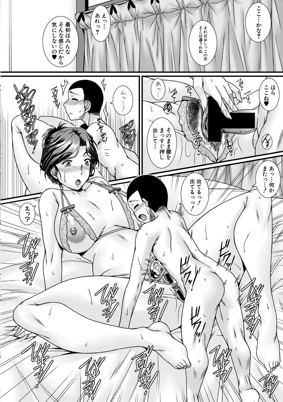 COMIC Shingeki 2019-07 250