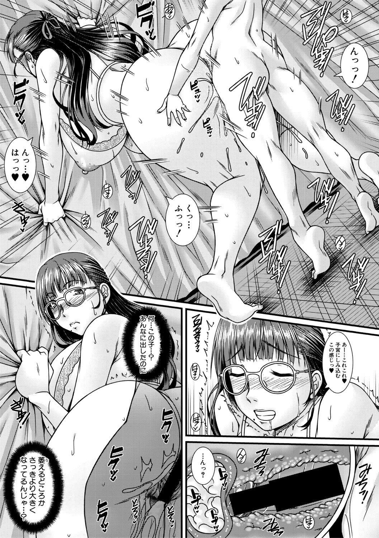 COMIC Shingeki 2019-07 253