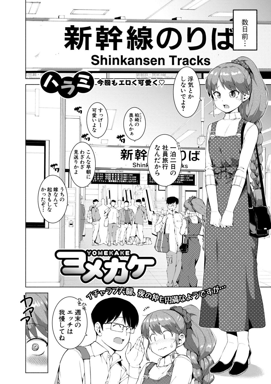COMIC Shingeki 2019-07 294