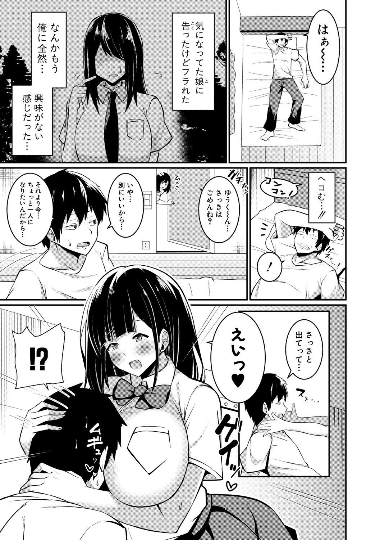 COMIC Shingeki 2019-07 353