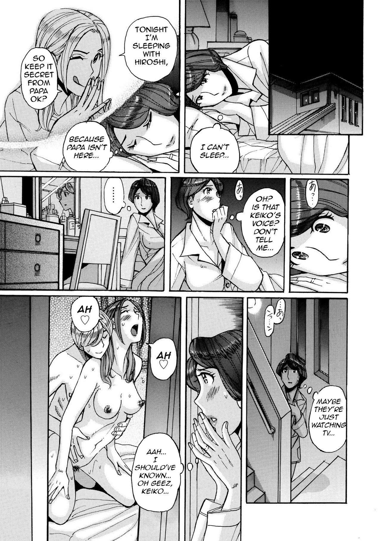 Nishida Ke no Himegoto | Nishida Family Secret 34