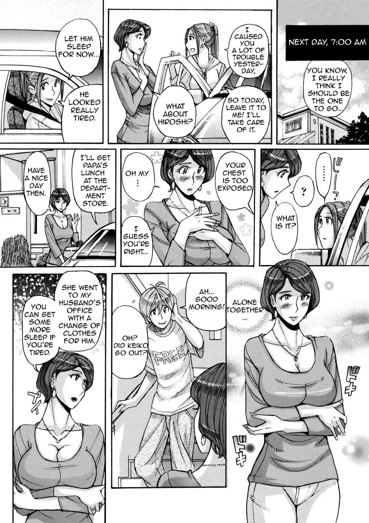 Nishida Ke no Himegoto | Nishida Family Secret 37