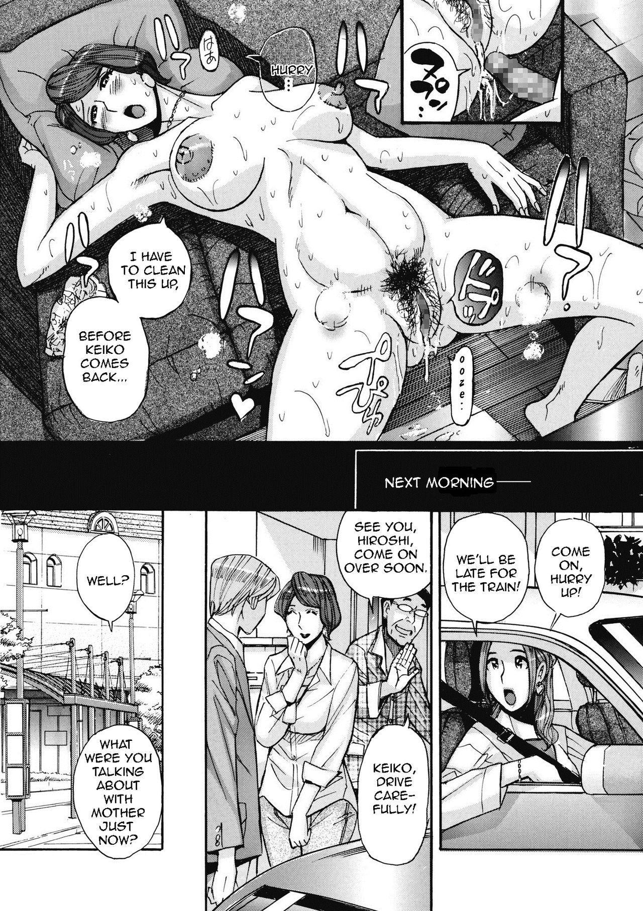 Nishida Ke no Himegoto | Nishida Family Secret 46