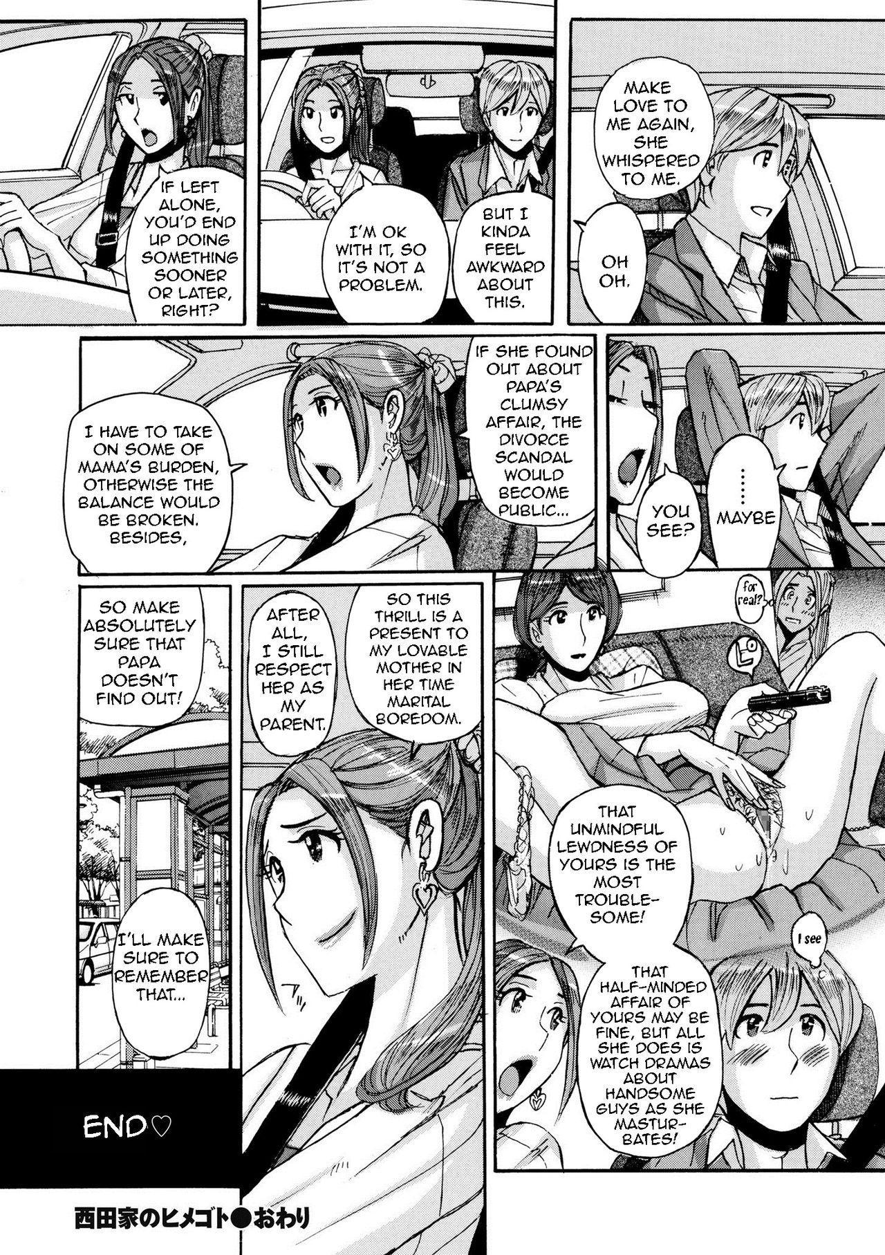 Nishida Ke no Himegoto | Nishida Family Secret 47
