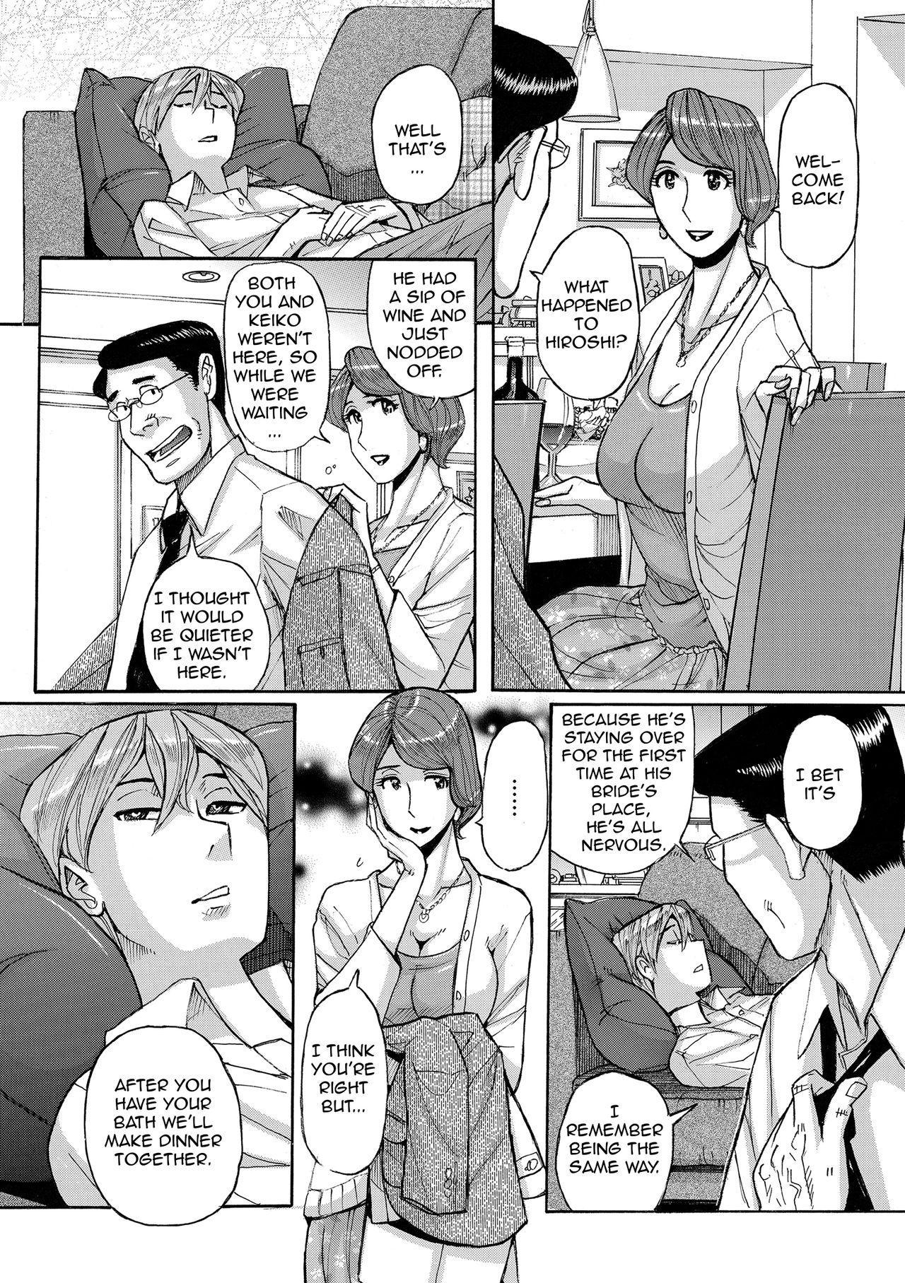 Nishida Ke no Himegoto | Nishida Family Secret 7