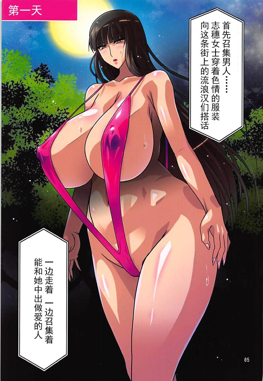 SHIHO 999 3
