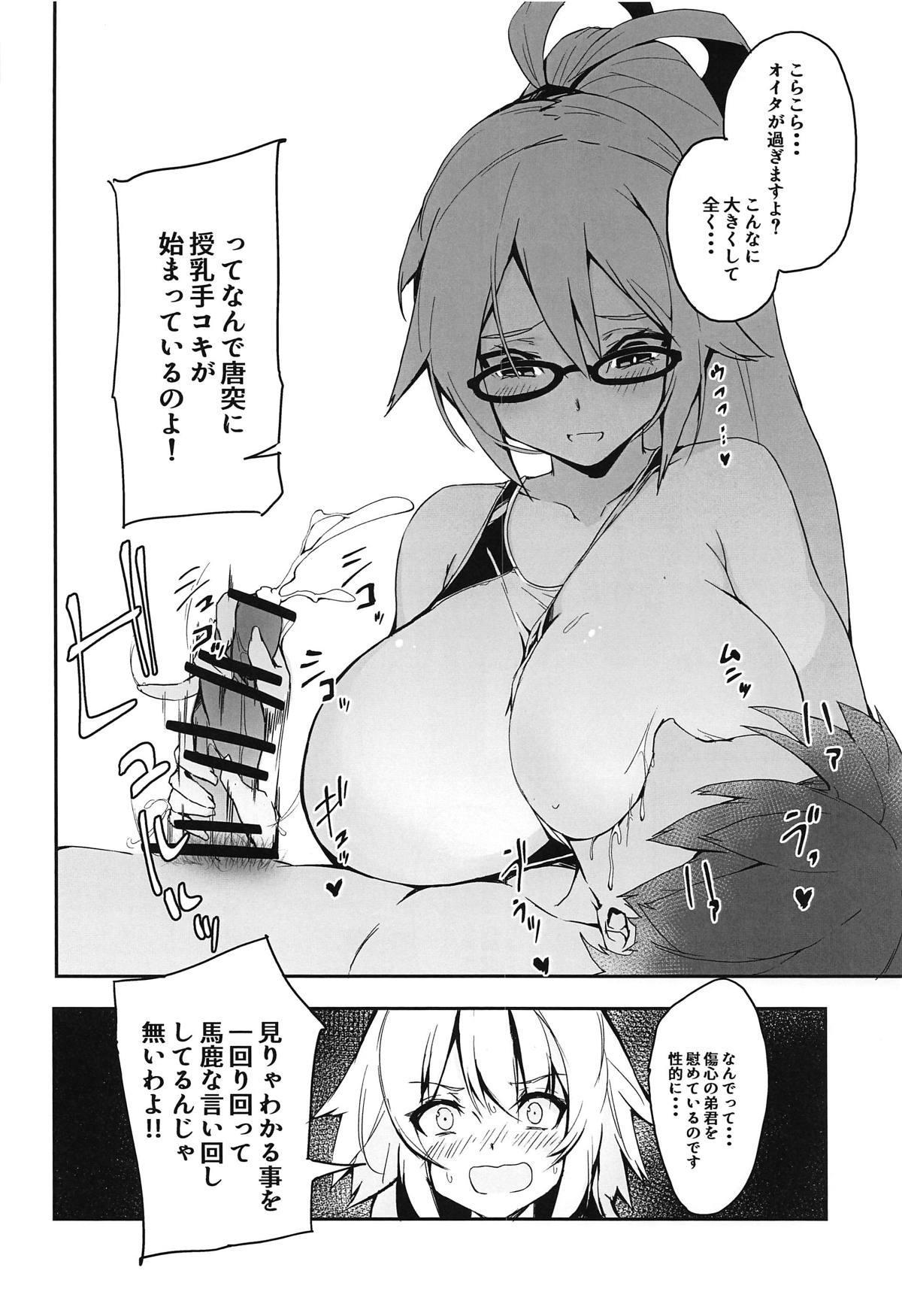 Double Jeanne to Shiawase 3P Luluhawa Seikatsu 14