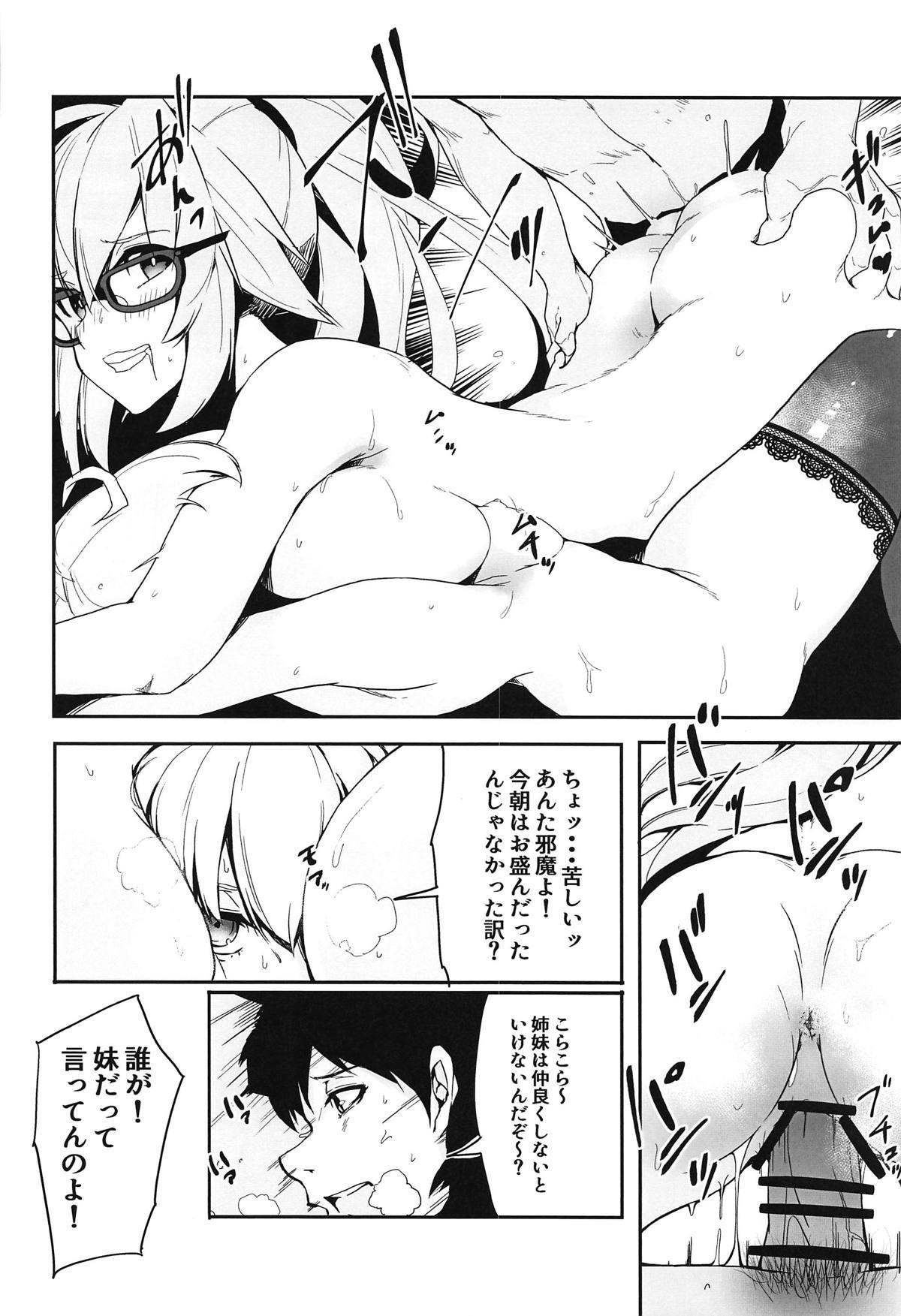 Double Jeanne to Shiawase 3P Luluhawa Seikatsu 18