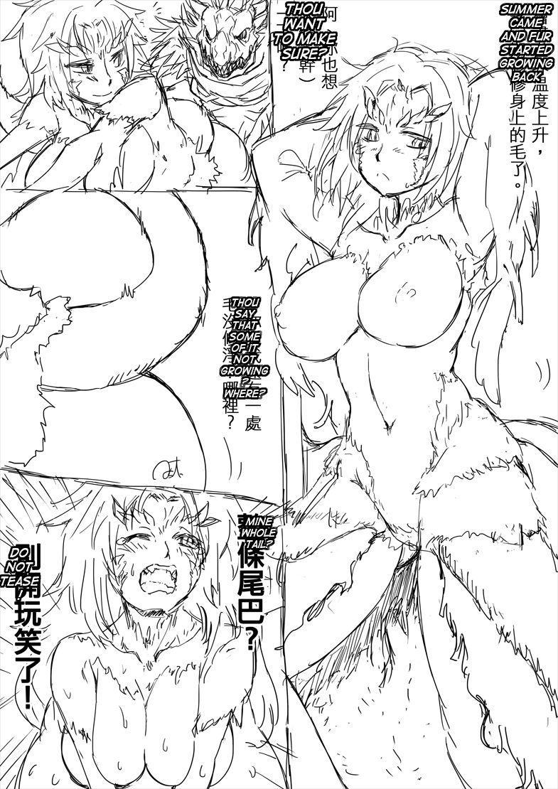 (Jiete) (I wanna breed the crossbreed) (Dark Souls) 13