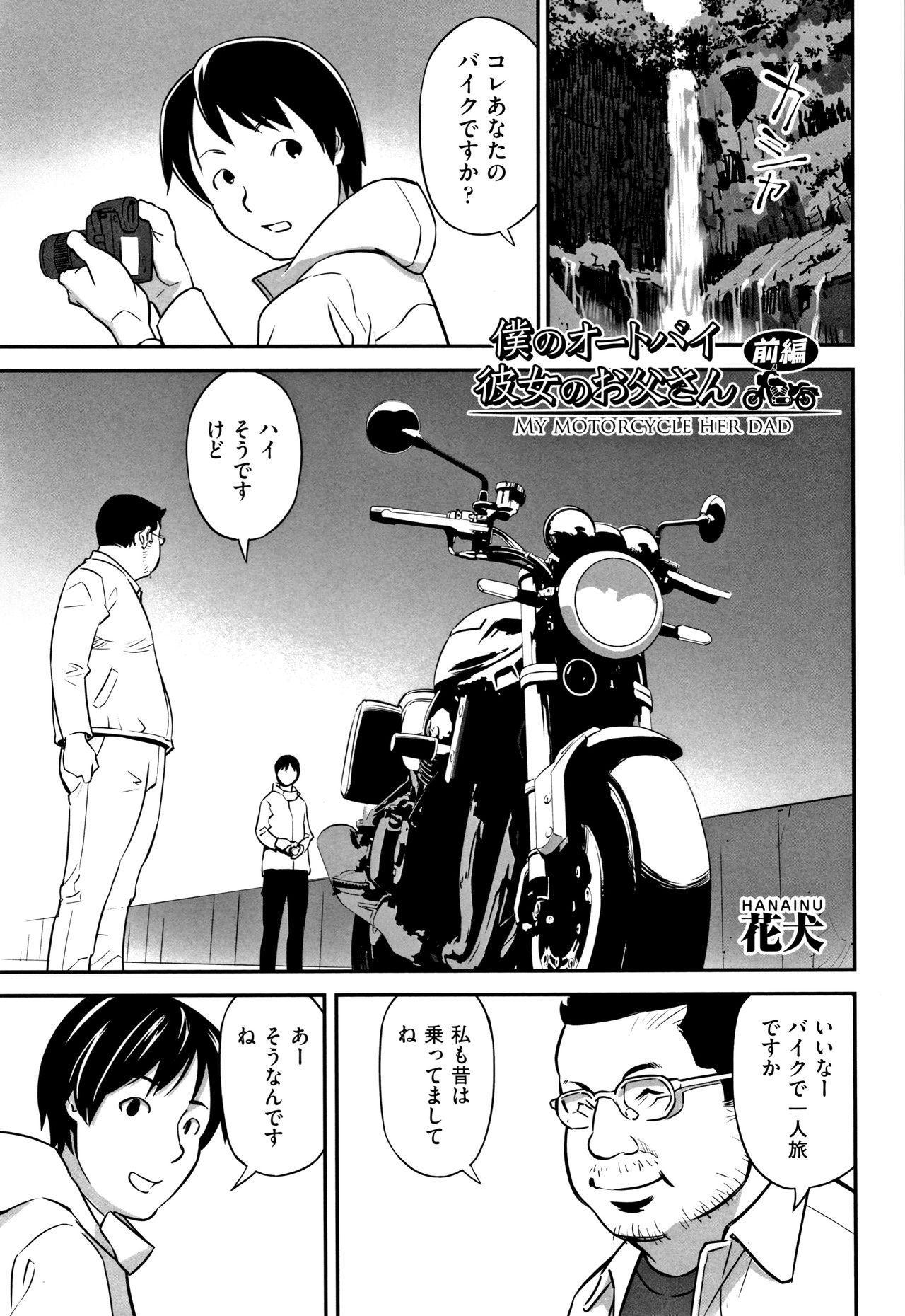 Shoujo Kumikyoku 11 151