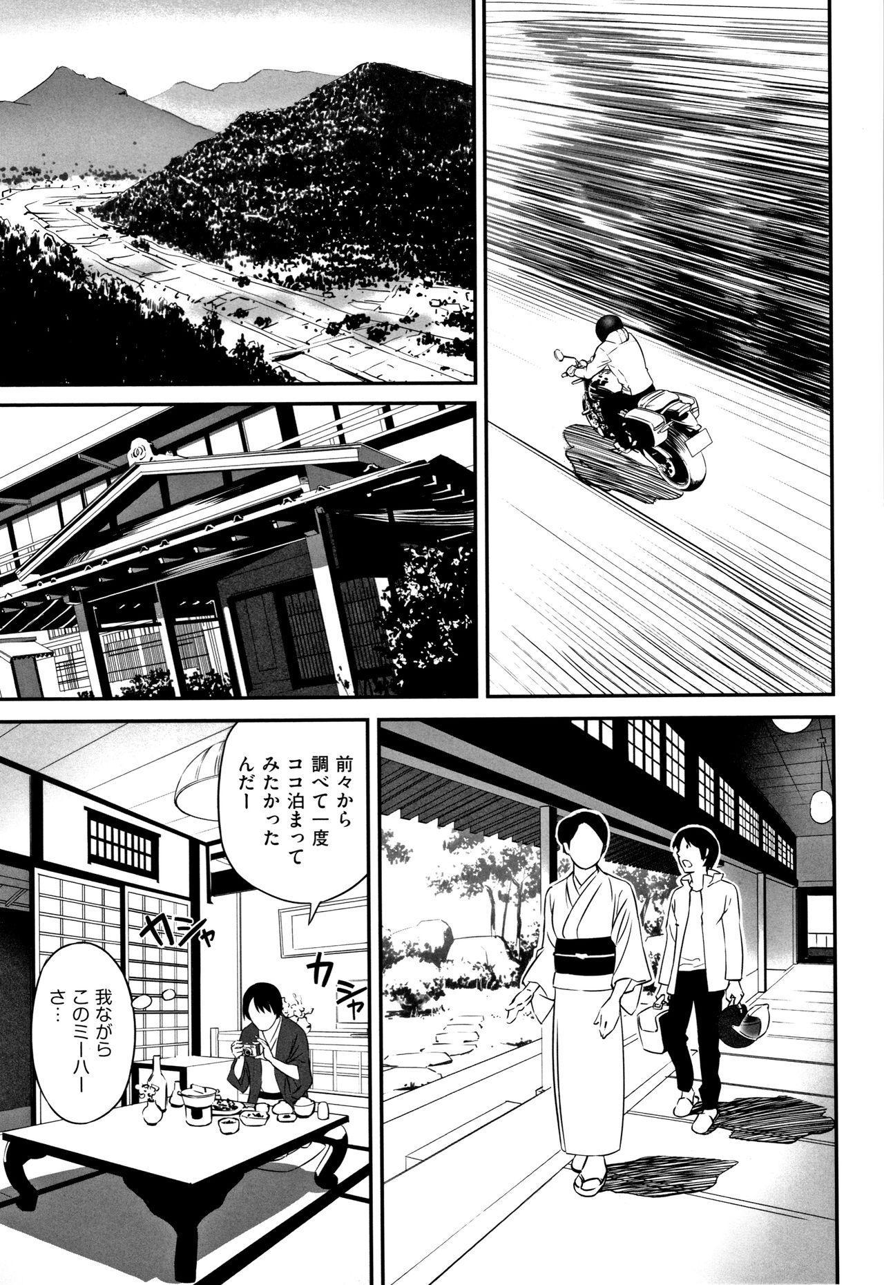 Shoujo Kumikyoku 11 153