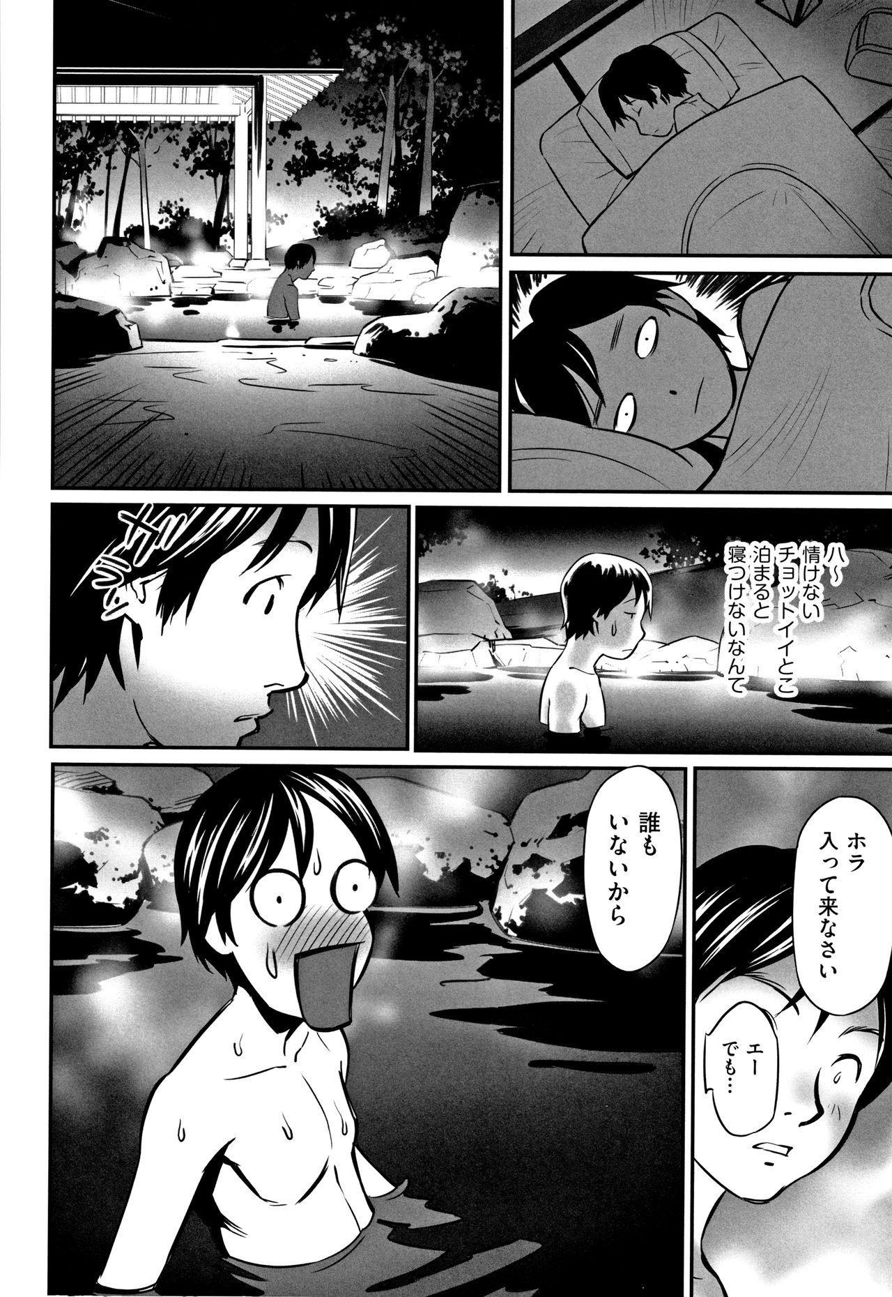 Shoujo Kumikyoku 11 154