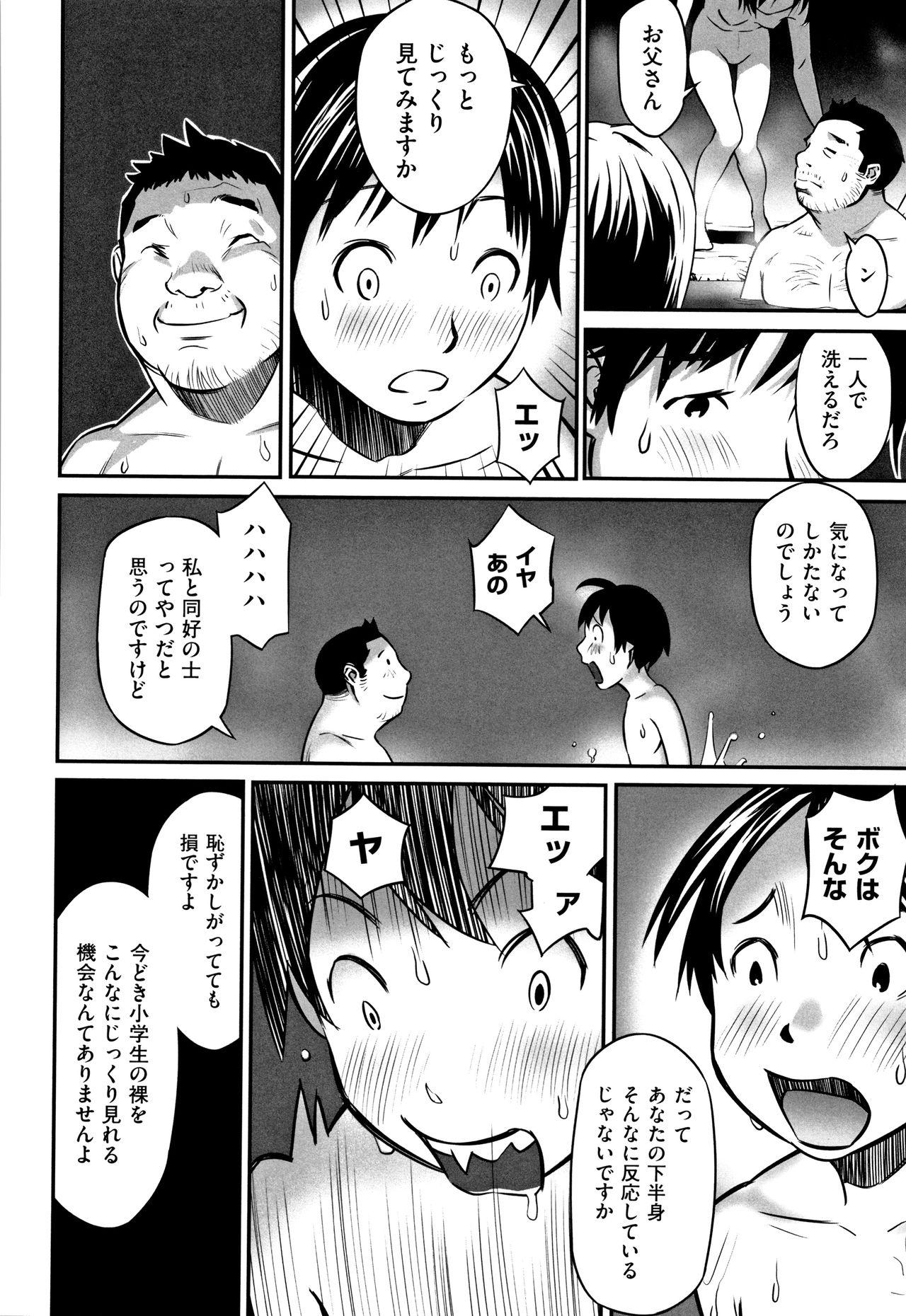Shoujo Kumikyoku 11 156