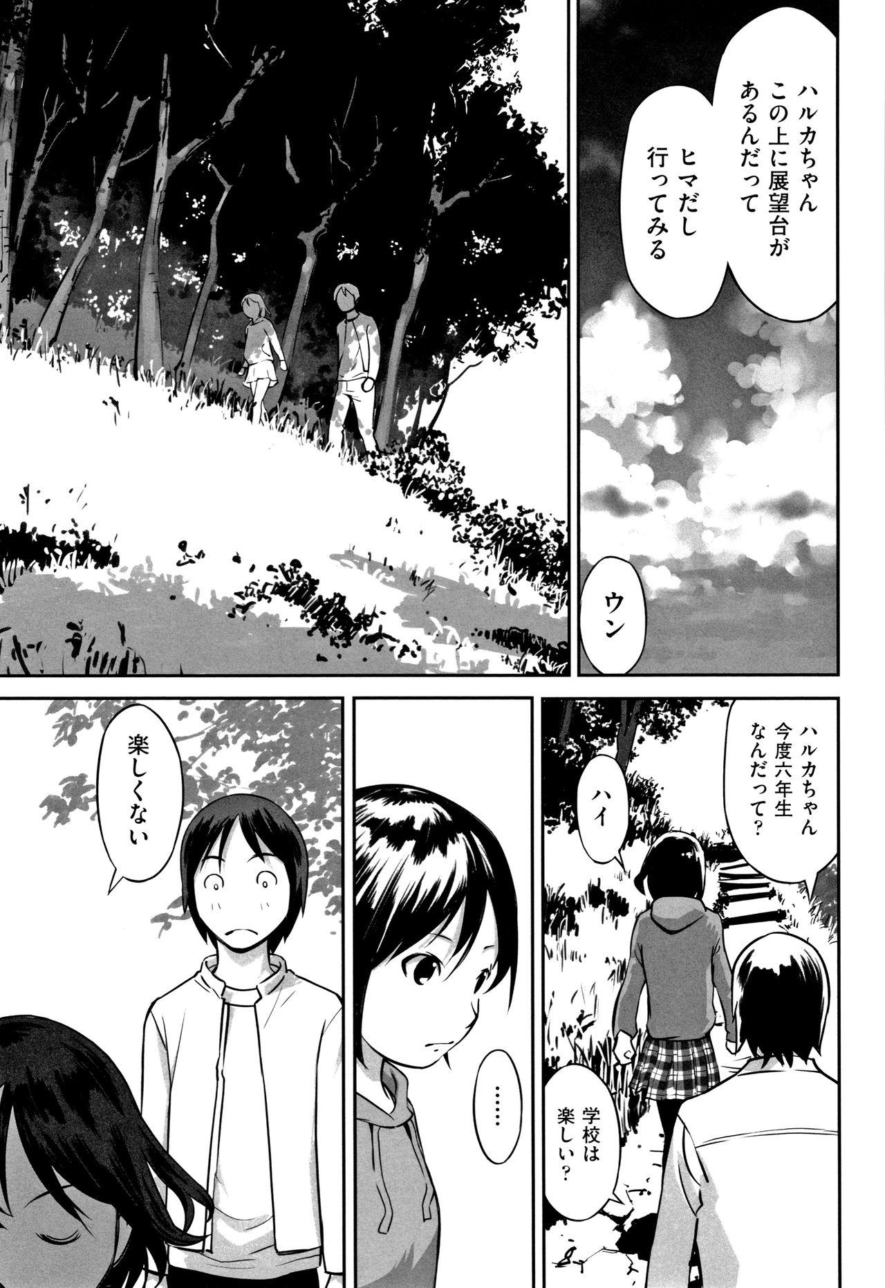 Shoujo Kumikyoku 11 163