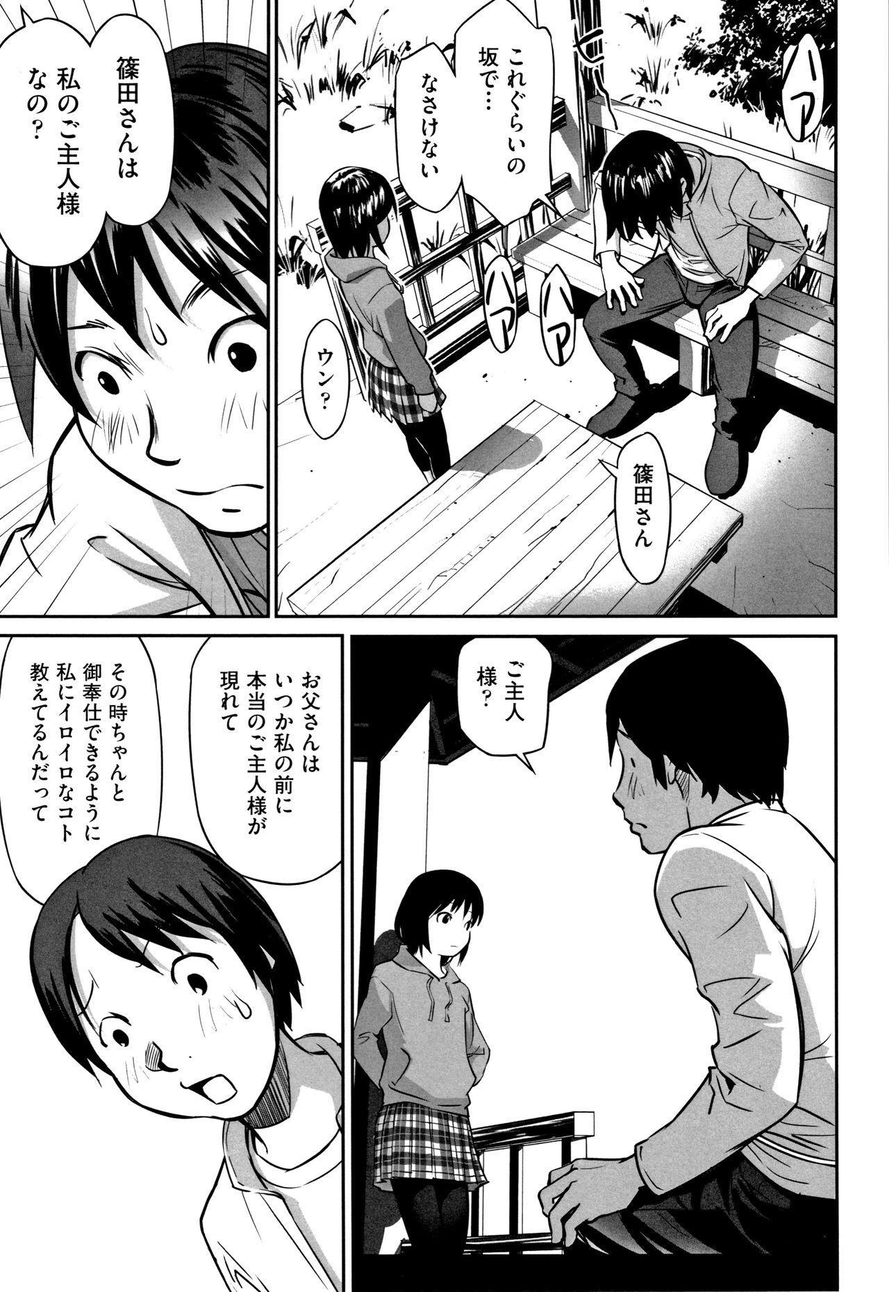 Shoujo Kumikyoku 11 165