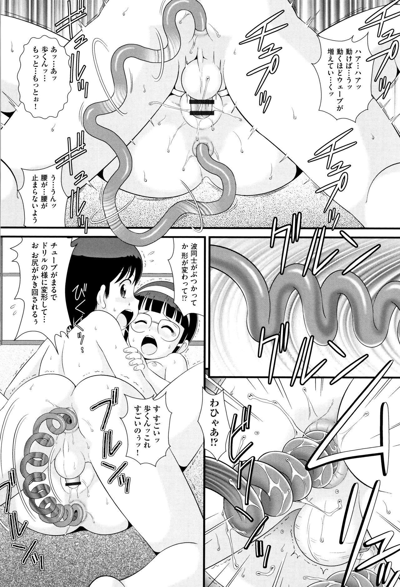 Shoujo Kumikyoku 11 74