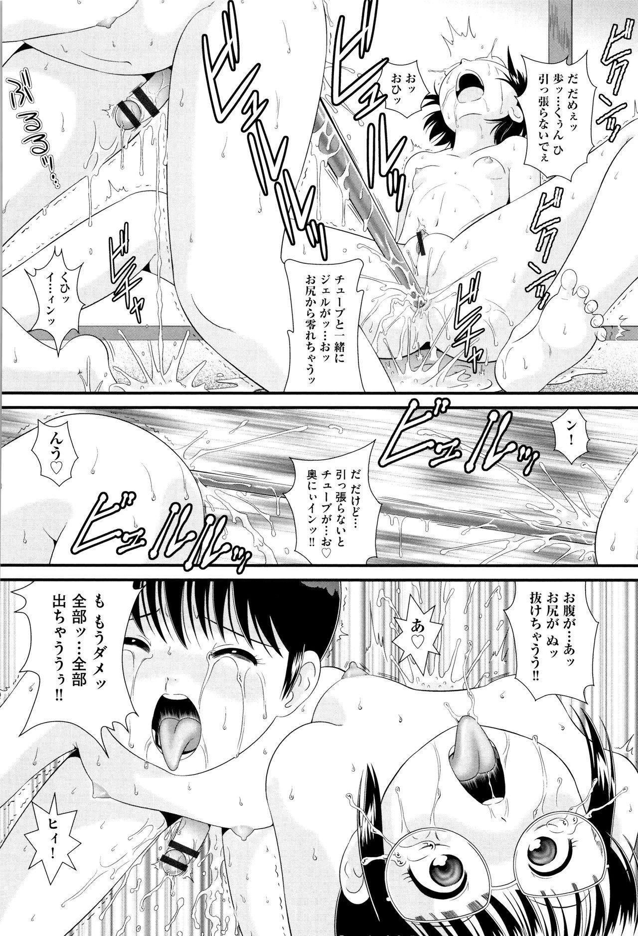 Shoujo Kumikyoku 11 88