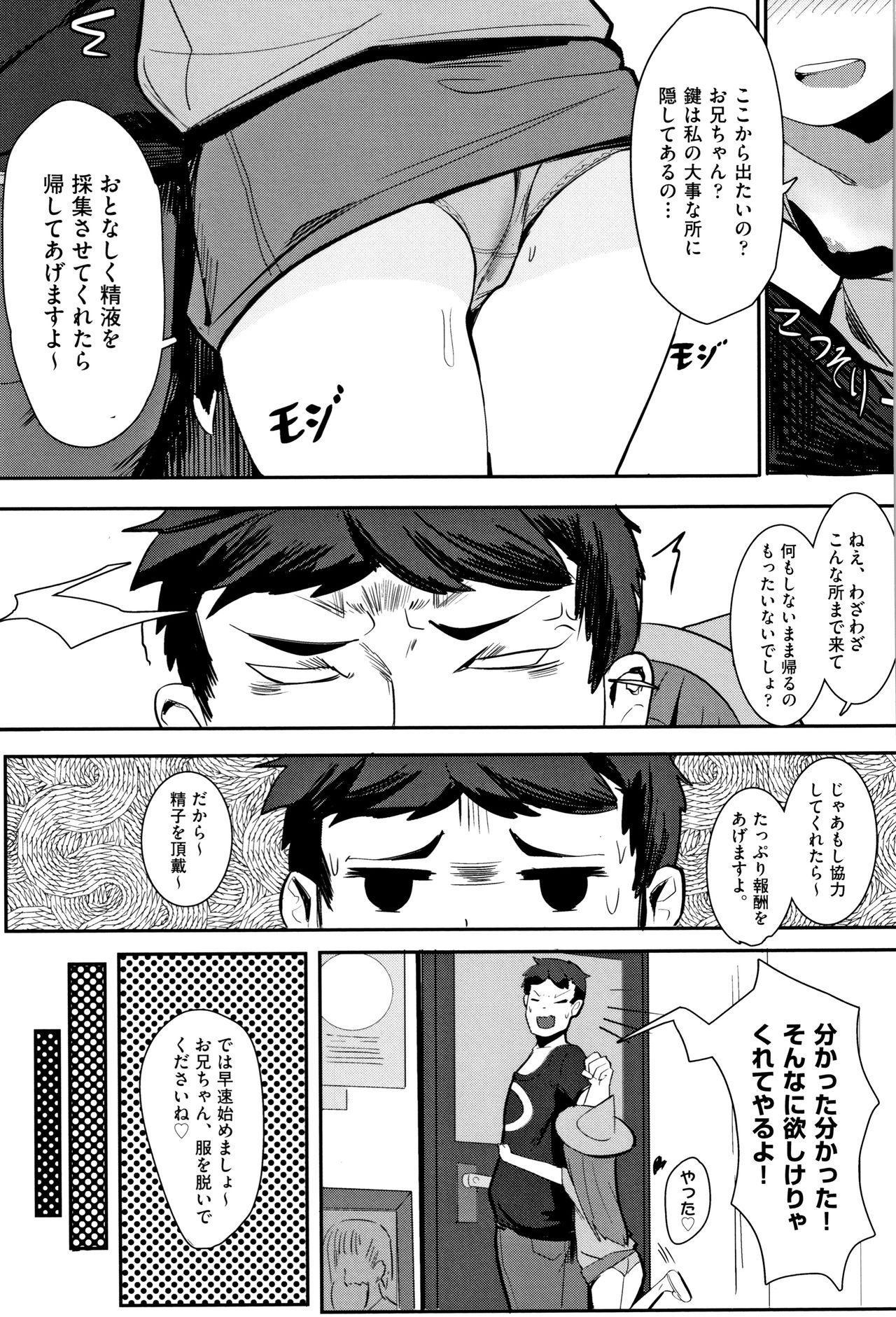 Shoujo Kumikyoku 11 95