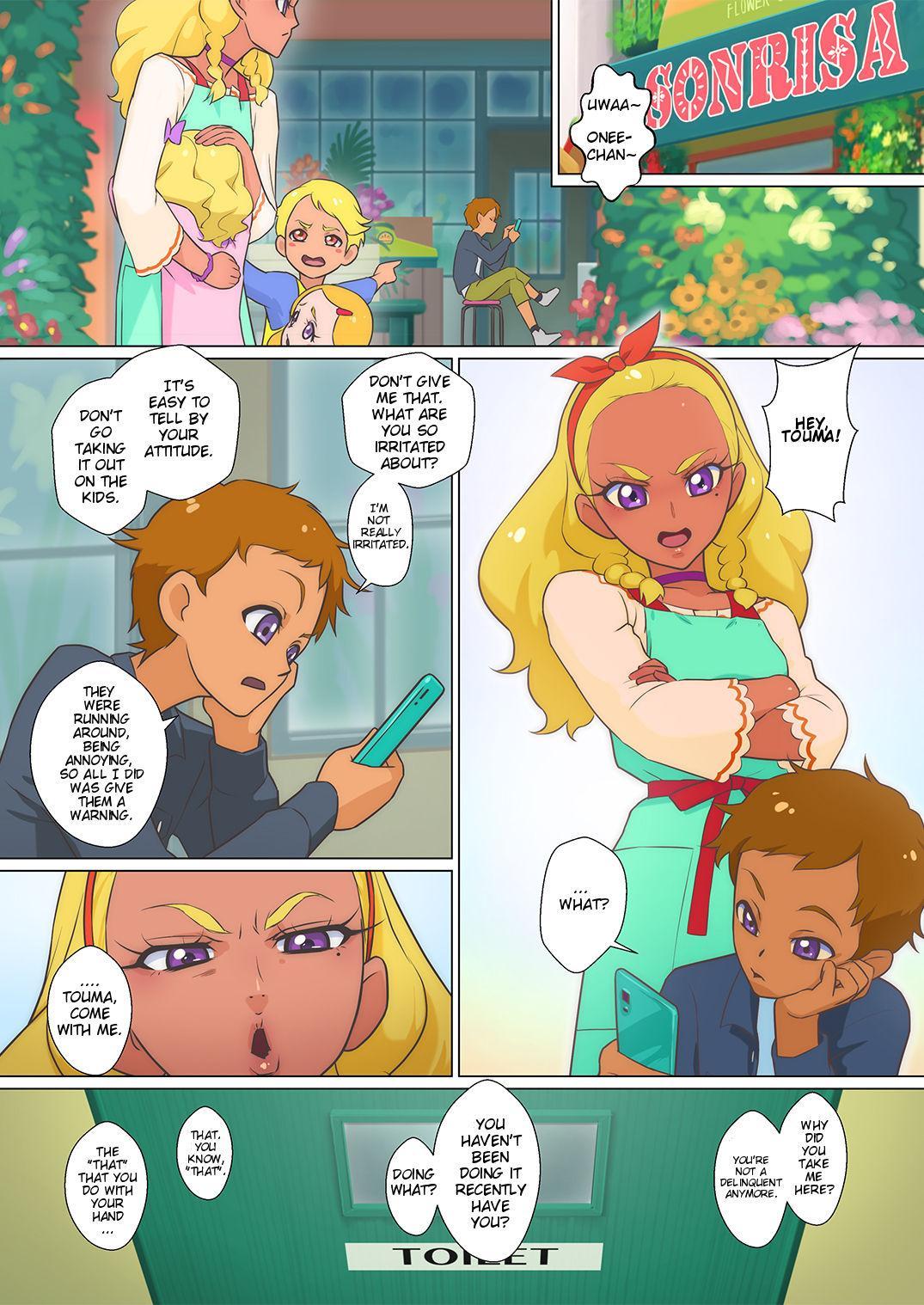 Amamiya-ke no Katei no Jijou | The Amamiya Family Circumstances 2