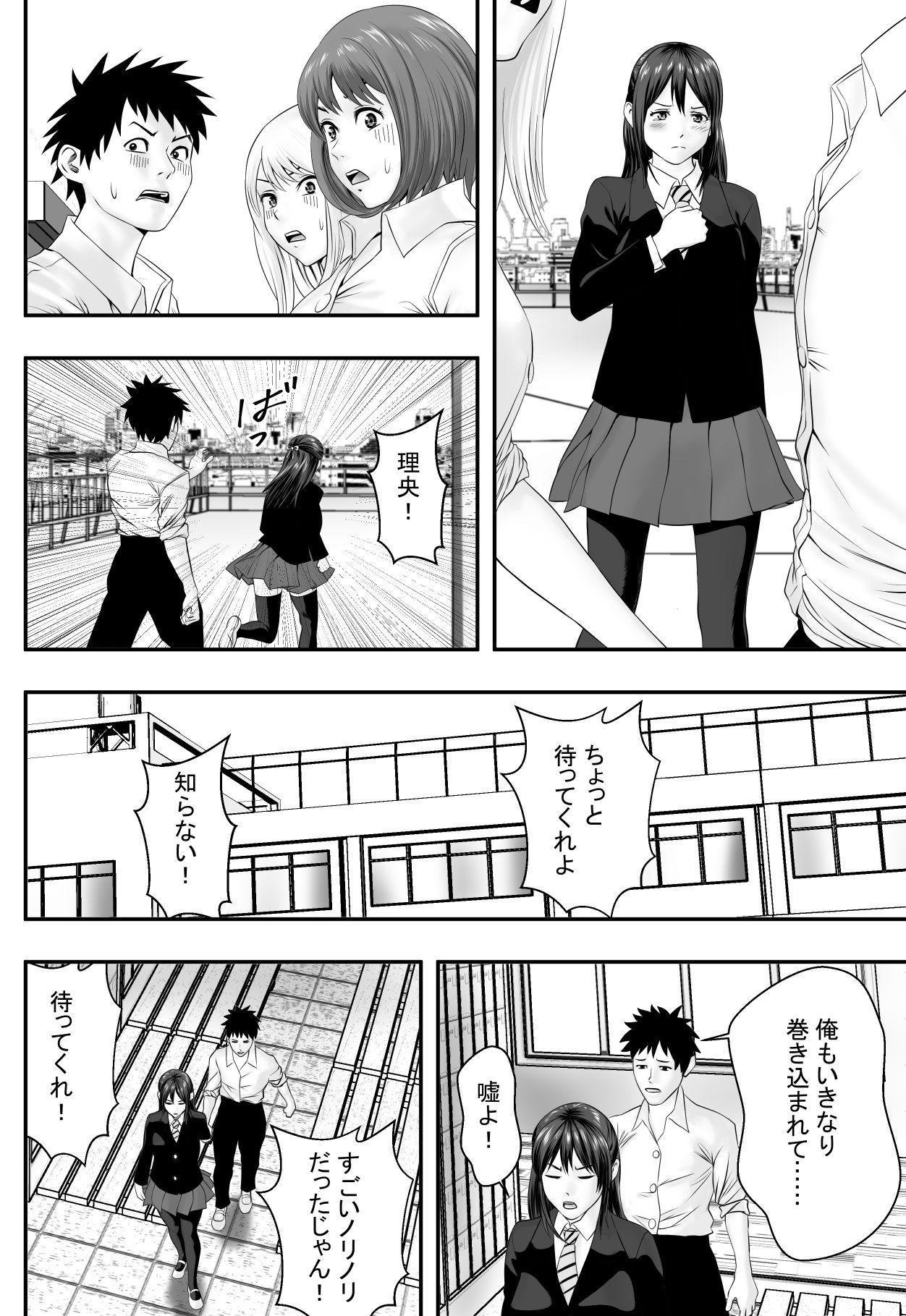 Okujou Club 16