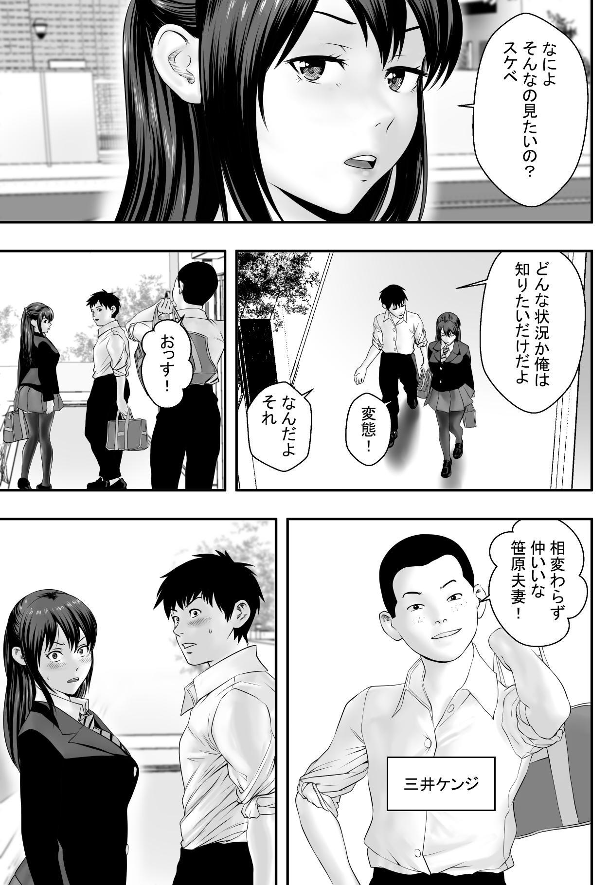 Okujou Club 3